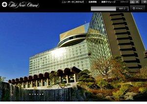 一食5千円「最強の朝食」…ホテルニューオータニ、五輪後向け「最高の顧客満足革命」始動