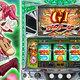 『G1優駿倶楽部』衝撃の再販! 5.5号機「勝者」最後の再販は『北斗』『猪木』よりも期待は上?