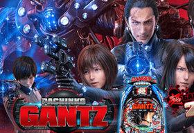 パチンコ『GANTZ』で存在感を証明! ヒットメーカー『京楽』の完全復活はあるのか?