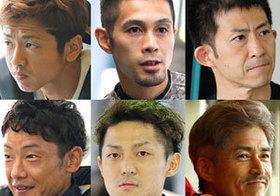 ボートレース熱烈展望~いよいよ来週開幕!1億円争奪グランプリ&グランプリシリーズの有力選手を発表!