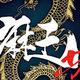 『麻王』伝統の名機が覚醒スペックで甦る!激甘ながら「難しい」と唸るギャンブル台とリメイク機が秘める可能性とは?