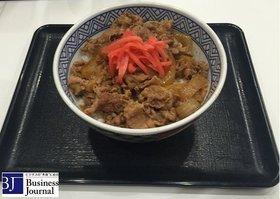 吉野家、めっちゃ牛肉に味が染み込んだ状態&タイミングで食べる方法を聞いてみた