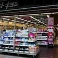 首位陥落危機のマツキヨ、個人薬局「系列化」構想が始動…コンビニより多い調剤薬局が淘汰か