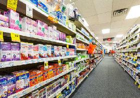 元旦からスタート! OTC医薬品の購入費を所得控除できる「セルフメディケーション税制」