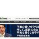 元慰安婦たちは置き去りのまま…【韓国・少女像設置問題】で問われる日本の外交手腕