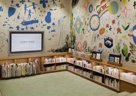 ツタヤ図書館 古本を市場価格の9倍で大量購入の疑い…1冊ごとの価格精査せずどんぶり勘定