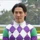 JRA松田大作騎手が「無免許運転」で騎乗停止。以前には「未成年騎手飲酒騒動」にも関係が...