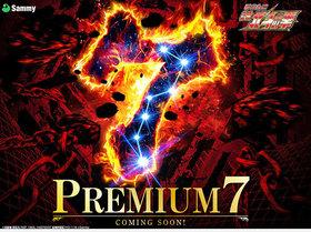 宮崎駿監督、新作長編の準備がギャンブルに影響?、北斗などアニメパチンコが状況を一変する!?......【ギャンブルざく斬り座談会】