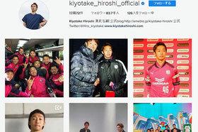 サッカー日本代表に朗報!? 清武弘嗣のC大阪復帰・柴崎岳のスペイン移籍が予選通過へのカギ?