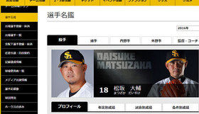 SB・松坂大輔「背水の陣」でついに目覚める!? 熱投239球に見られた「真意」と「前進」に、ファンも「最後の期待」!?