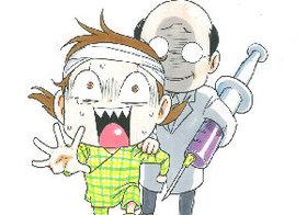 【マンガ】病名も教えない、患者の質問に無視&逆ギレ、最低病院&最低医師らの狂想曲!?
