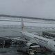空港出店のラオックスが半年で閉店…中国路線撤退ラッシュでチャイナリスク襲う