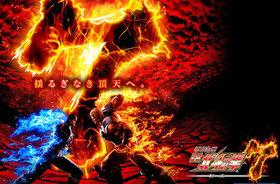 新台『北斗の拳7』導入予定「サミー」が躍動! 導入前に新台『獣王』をスマートフォンで体験、『ツインエンジェル』TVアニメで放送開始など話題を独占
