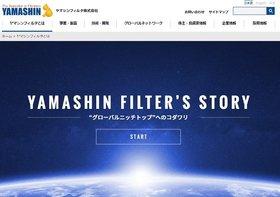世界のすべての主要建機メーカーに製品を納入する「とてつもない」日本企業