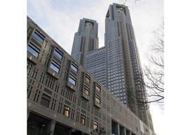 東京都がひた隠す、職員限定の「大幅値引き」買い物制度に2億円税金投入…閲覧要求を拒否