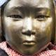 韓国、慰安婦問題合意を破棄か…自ら日韓関係悪化させ経済破綻危機の兆候