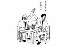 大ベストセラーマンガ『サラリーマン山崎シゲル』がおもしろくないはずがない「裏要素」