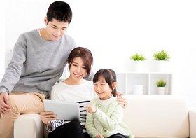 住宅ローン、子育て世帯は金利大幅引き下げ開始!親と同居・近居も適用、多額助成金も