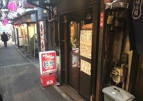 キンタマさしみ、オッパイ焼き…居酒屋「朝起」、空前絶後のコスパ&激ウマで新宿の天国!