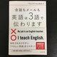 「英語が苦手」でもココだけおさえれば伝わる! すぐに使える話題の英語本