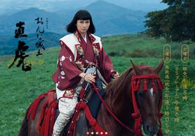 『直虎』柴咲コウの男装が美し過ぎる!静かなる「戦闘シーン」が絶妙なおもしろさ