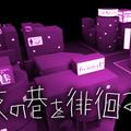 木村拓哉出演の『夜の巷を徘徊する』、街中の外国人の発言で緊張走る…「SMAPサマー!」