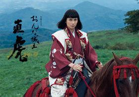 『おんな城主 直虎』、柳楽優弥は「高橋一生ロス」の救世主になるか…痛快な展開も視聴率低迷続く