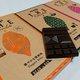 バカ売れ「明治 ザ・チョコレート」に盗用疑惑広がる…明治「世界のチョコを調査」と説明