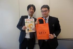 「子育てしやすい街1位」静岡市の真実…なぜこんなに便利&保育施設が充実&住みやすい?