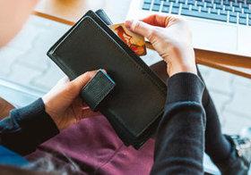 金運アップにつながる!? 今日から始められる「財布のお作法」10箇条
