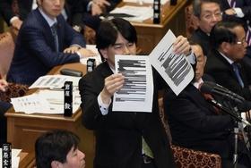高須院長が提訴の大西議員、永田町でのトンデモ悪評…ウザい議員トップ3に