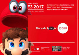 【E3 2017】『マリオ』&『ポケモン』、ニンテンドースイッチの強力新作が目白押し!