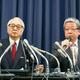 日本郵政、野村不動産の買収検討を否定…「私どもの発表ではない」「事実無根」