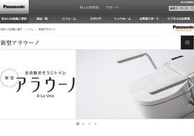 ブラシ洗浄不要の「汚れない便器」、40年の壮絶な開発の「糞尿譚」…尿の飛散防止も