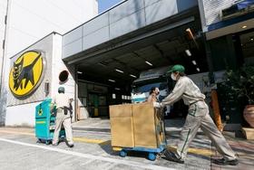 宅配便1日1000万個で社会問題化…宅配ロッカーは物流パンクの救世主となるか?