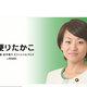 金子恵美、鈴木貴子議員批判などへの違和感…それは本当に「特権」なのか?過剰な反発が自分の首を絞める