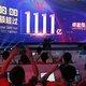 日本を脅かすIT大国・中国の急成長…圧倒的な先進性、ユーザー規模は数億人
