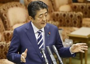 日本獣医学会、安倍首相を真っ向批判…「現状理解せず発言」「獣医学教育の根幹を崩壊」