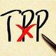 TPP、発効不透明のまま6千億円の対策費=税金投入 安倍政権の「自由貿易」の正体