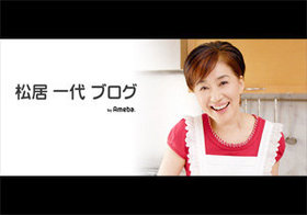 松居一代さん、寿司店で芸能事務所関係者と大ゲンカ…初対面の某女優に「この泥棒猫!」