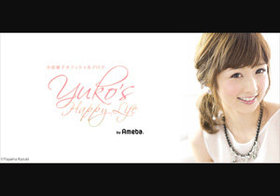 小倉優子、離婚直後からテレビ局への挨拶回りに大忙し…「計算高さ」全開
