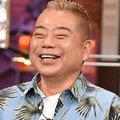 出川哲朗が「最も辛かった」と振り返る20年前のゲイ差別ロケを、いまだ笑い話にする日本テレビの変わらなさ