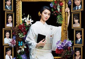 クールなイメージが定着した江口洋介の『愛は愛で』とぶつかる全力疾走キャラを忘れてはいけない