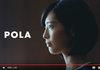 「女の幻想に縛られない」を掲げるPOLAのビューティーディレクターはどんな仕事か