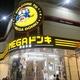 渋谷に誕生、進化型の巨大ドン・キホーテがハンパない!生鮮食品も充実で総合スーパー機能も!