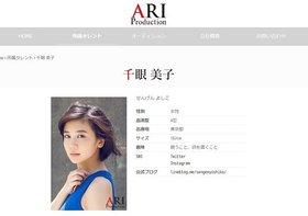 清水富美加、女優として「勝ち組」に…満席の幸福の科学映画に出演、能年との明暗鮮明