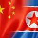 北朝鮮ミサイル開発を支える、中国の巨額「衣料品」密貿易マネー…経済制裁でも打撃なし