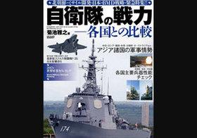 相次ぐミサイル実験…ついにICBM&核も成功?北朝鮮の脅威と日本のミサイル防衛力とは