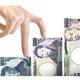 今、住宅ローン借り換えで総返済額を7百万円も減らせる!返済期間5年短縮も!