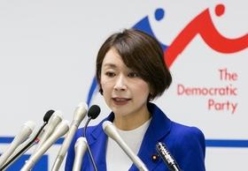 山尾志桜里議員、不倫バレても党要職を希望…「ベッドの中では女の子」と永田町で評判